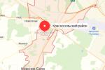 krasnoselskij.png